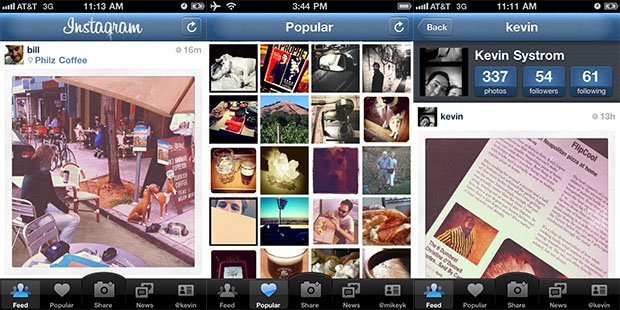 Instagram Share Iphone Photos With Friends Best