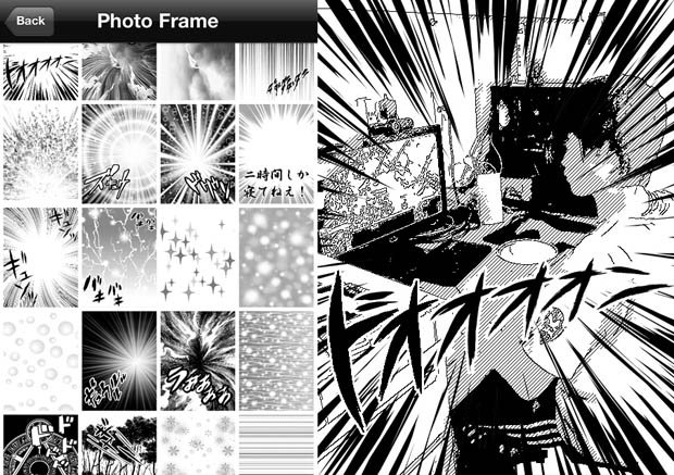 Manga Camera is Like Instagram Filters for Japanese Comic Lovers manga0