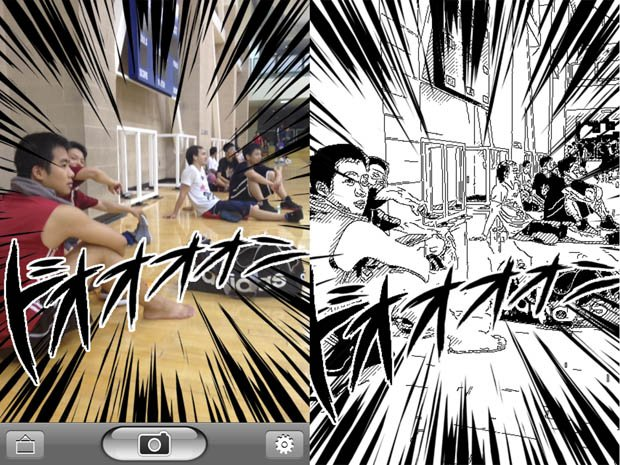Manga-Camera is Like Instagram Filters for Japanese Comic Lovers