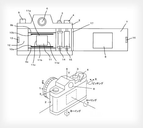 Nikon Patent Shows a Digital Back That Turns 35mm Film SLRs Into DSLRs nikonfilmback