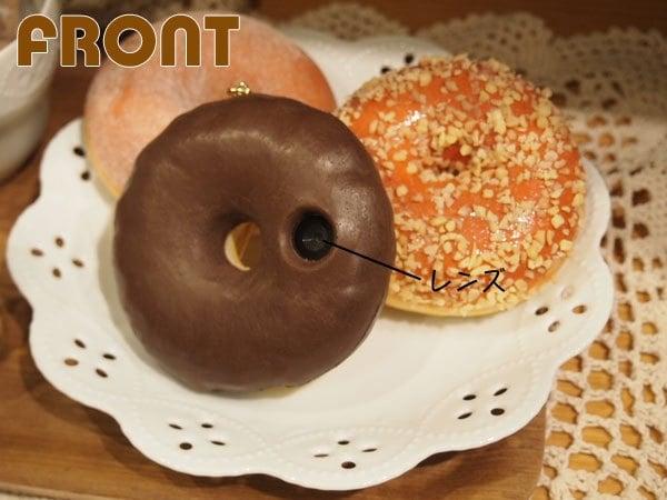 donutcam2