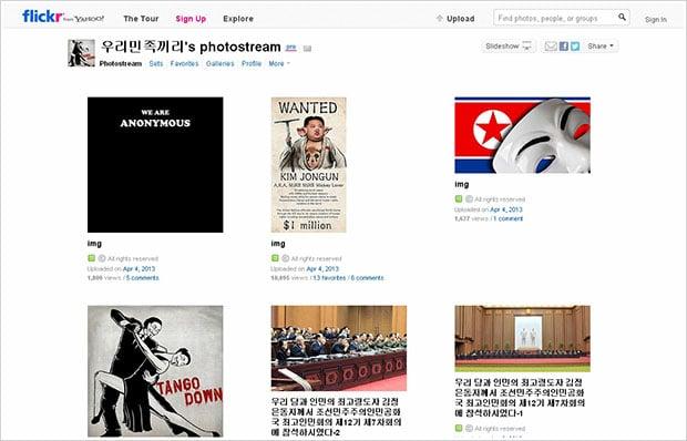 northkoreaflickr