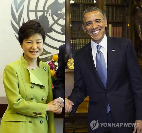 Embarrassing Photoshop Fail Illustrates a Presidential Handshake Gone Wrong