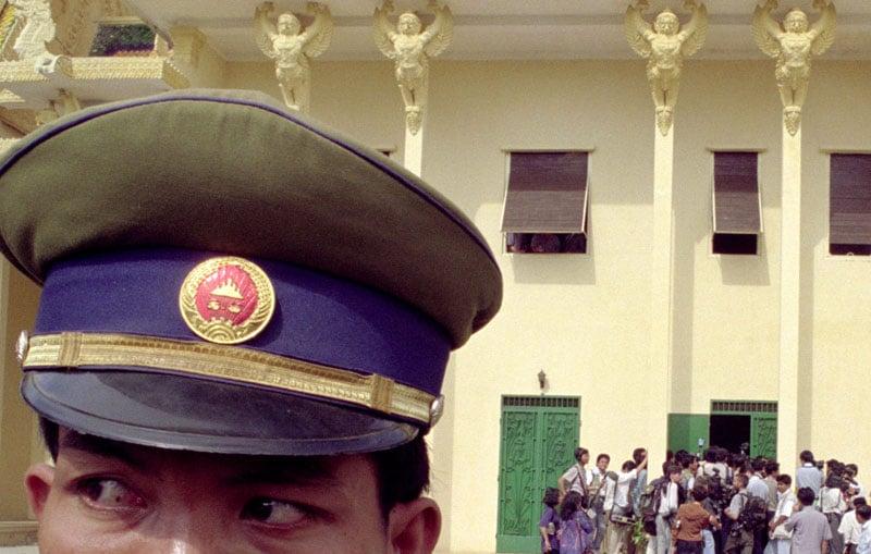 1992 Palace Police Cambodia