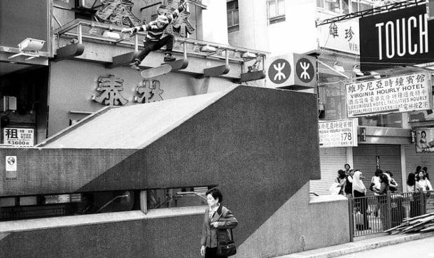 skateboard15