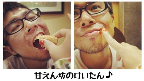 Photo by Keisuke Jinushi