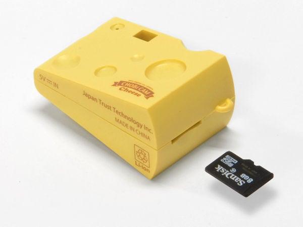 Chobi Cheese Camera_003