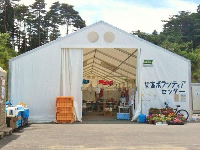 2-6_01_photo_center(minamisanriku)
