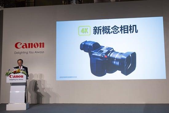 4k-Canon-video-camera-concept-550x367