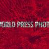 World Press Photo And Its