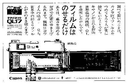 1965_ql17_cm1