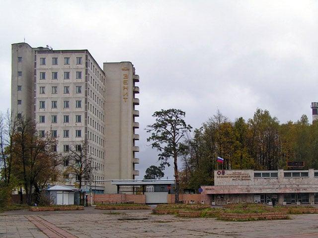 The Krasnogorsky Zavod factory, where Zenit was manufactured.