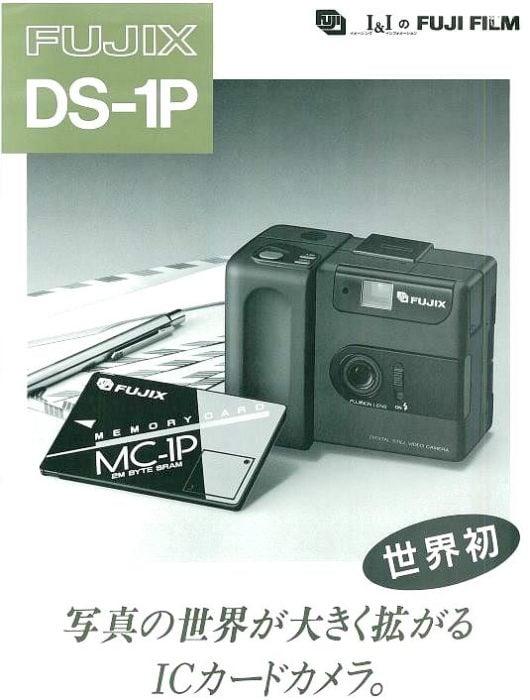 Fujix DS-1P (© Fujifilm Corporation)