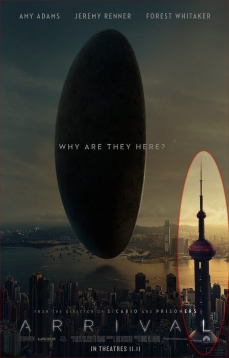 arrival movie poster mocked for embarrassing photoshop fail