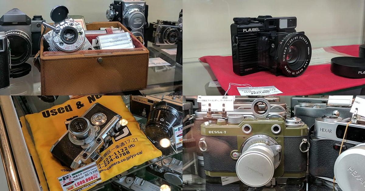 Canon Rangefinder Camera Jp Limited Rare Antique Japanese English ...