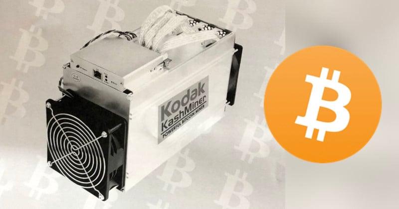 ultimate bitcoin mining machine