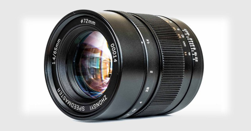 Mitakon Speedmaster 65mm f/1.4 Lens Unveiled for Fujifilm GFX