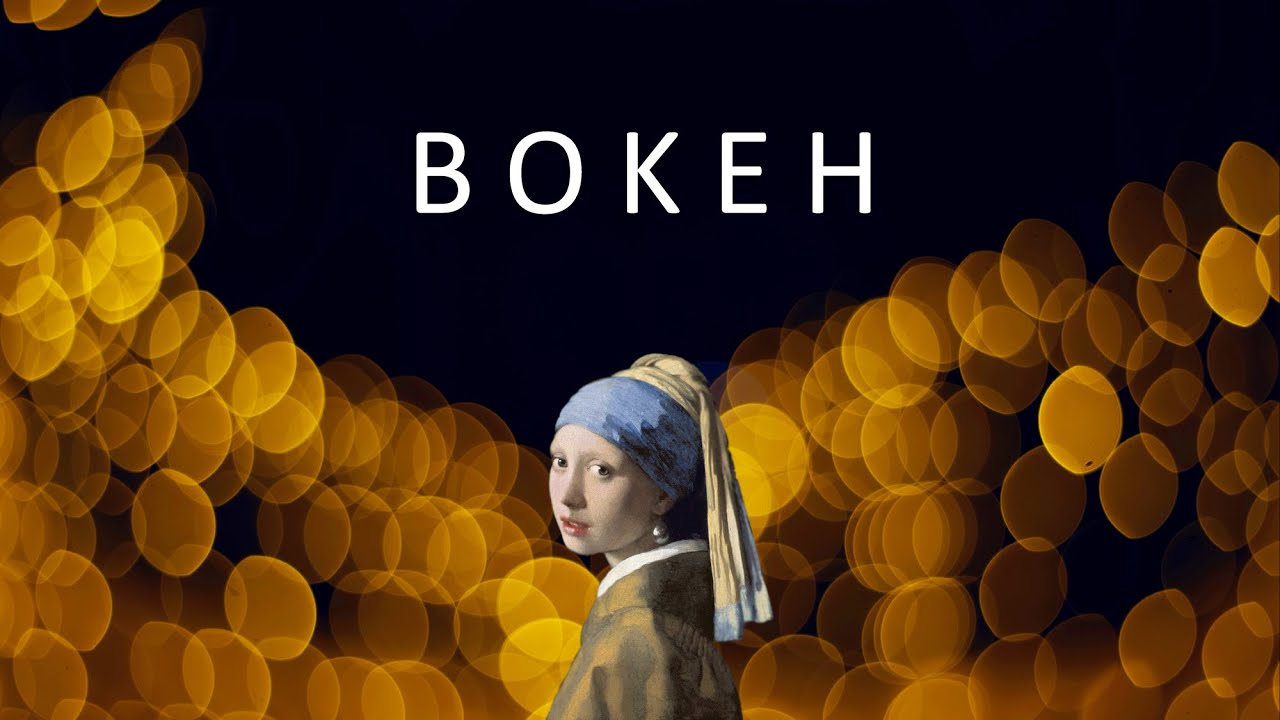 How Bokeh Evolved and How Digital Photography Elevated it to Art