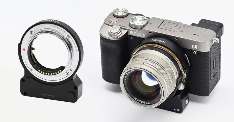Shoten Announces Contax G to Sony E Mount Adapter with AF Motor