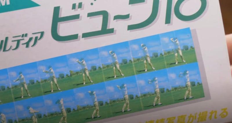 The Fujifilm Rensha Cardia Byu-N 16 Camera is a 35mm Film Gif Machine