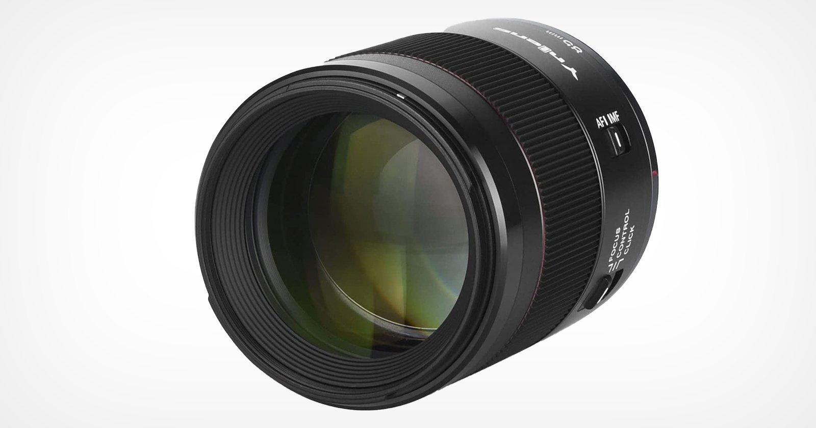 Yongnuo presenta l'obiettivo YN 85mm f/1.8R DF DSN per Canon RF